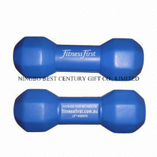 PU Dumbbell Shape Stress Reliever Promotional Toy